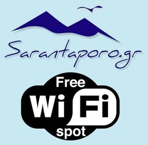 Κοινοτικό ασύρματο δίκτυο sarantaporo.gr