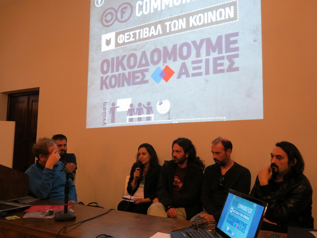 Commonsfest Herakliion 2014